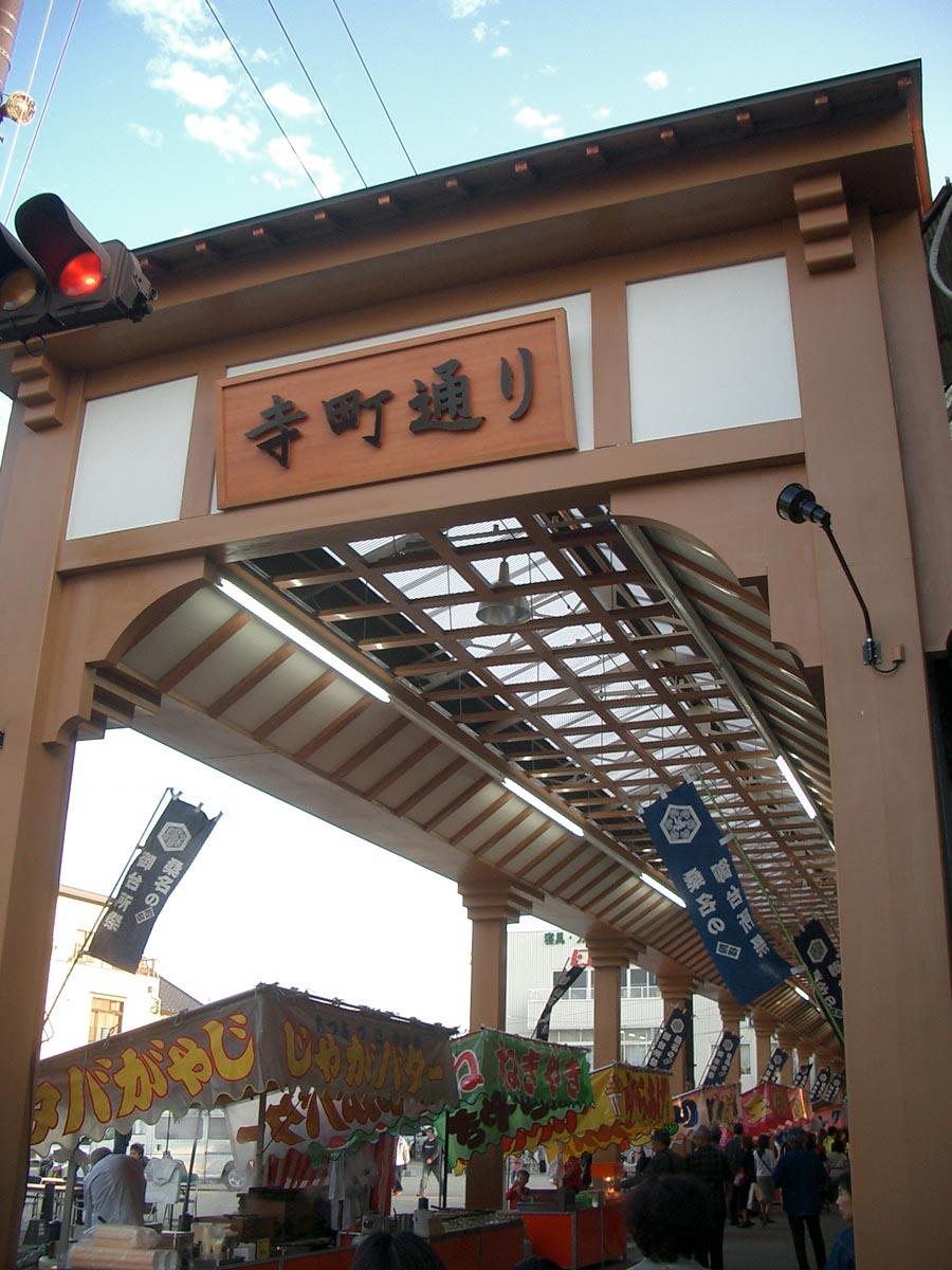 商店街アーケード改修工事(三重県桑名市)_06